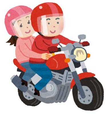 f:id:bikeinfobu:20200109181315j:plain