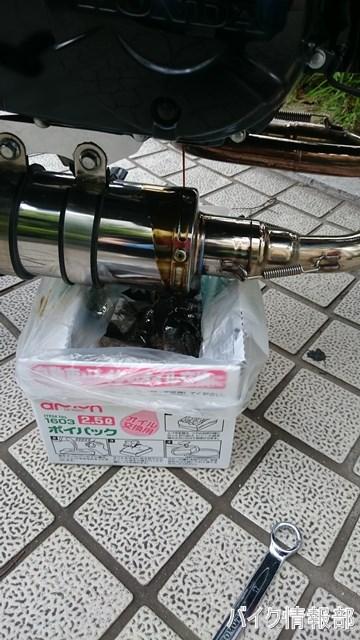 f:id:bikeinfobu:20200123201443j:plain