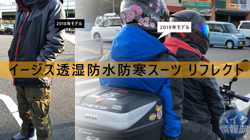 f:id:bikeinfobu:20200125172451j:plain
