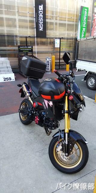 f:id:bikeinfobu:20200126104626j:plain