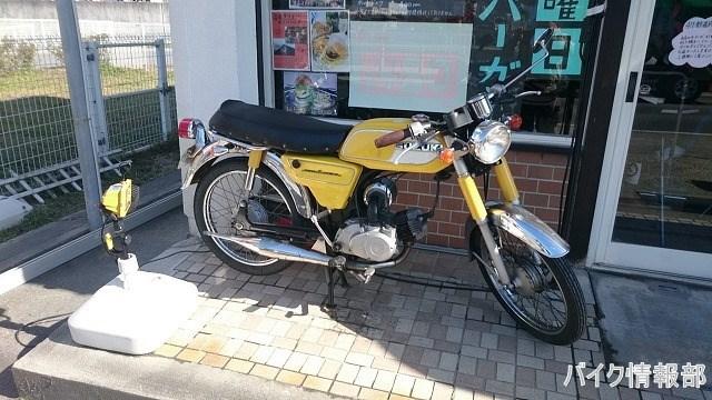 f:id:bikeinfobu:20200201085916j:plain