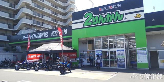 f:id:bikeinfobu:20200202060411j:plain