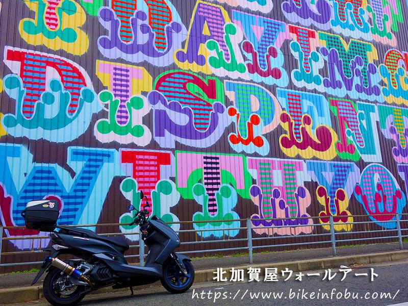 f:id:bikeinfobu:20200202160644j:plain