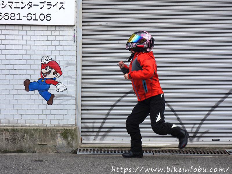 f:id:bikeinfobu:20200202170925j:plain