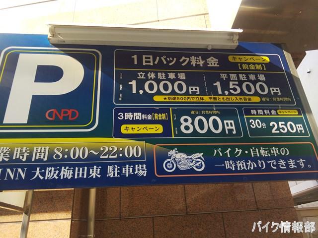 f:id:bikeinfobu:20200208171820j:plain