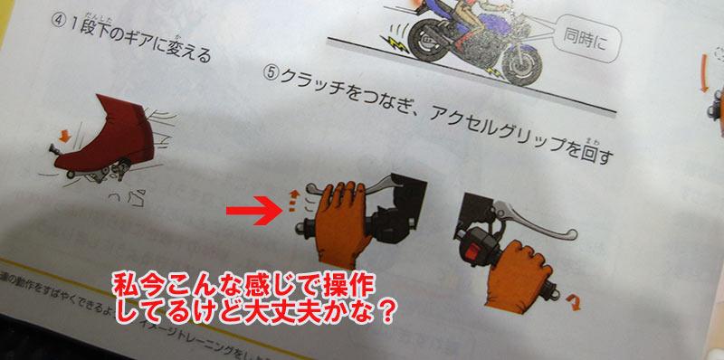 f:id:bikeinfobu:20200229104031j:plain