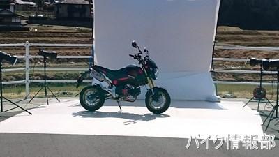 f:id:bikeinfobu:20200330175518j:plain
