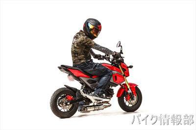 f:id:bikeinfobu:20200330175632j:plain