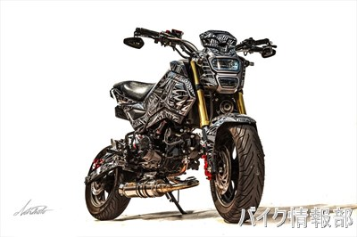 f:id:bikeinfobu:20200330175647j:plain