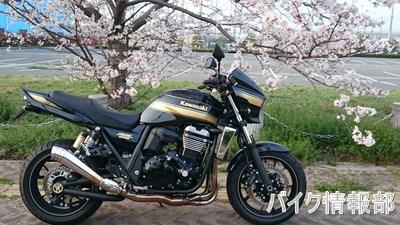 f:id:bikeinfobu:20200411063759j:plain
