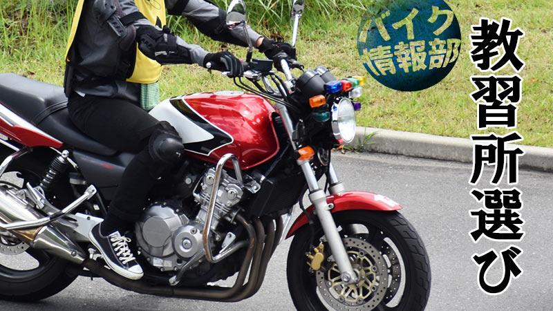 f:id:bikeinfobu:20200426123337j:plain