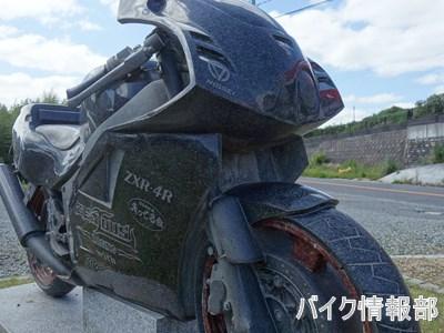 f:id:bikeinfobu:20200523175822j:plain