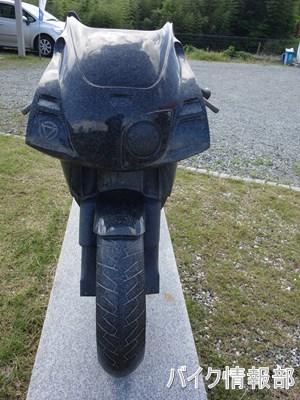 f:id:bikeinfobu:20200523175840j:plain