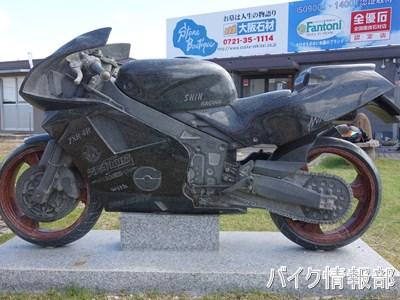 f:id:bikeinfobu:20200523175857j:plain