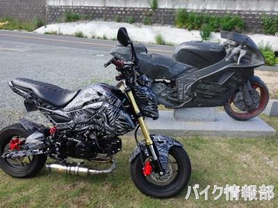 f:id:bikeinfobu:20200523180046j:plain