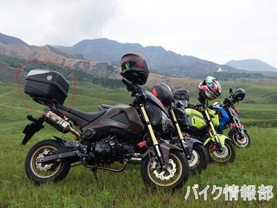f:id:bikeinfobu:20200702062912j:plain