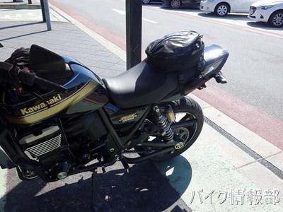 f:id:bikeinfobu:20200702063818j:plain