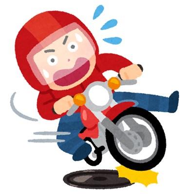 f:id:bikeinfobu:20200705063159j:plain