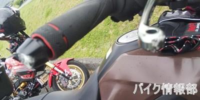 f:id:bikeinfobu:20200705063926j:plain