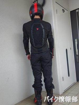 f:id:bikeinfobu:20200802043842j:plain