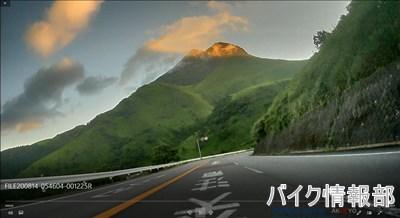 f:id:bikeinfobu:20200816063513j:plain
