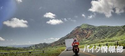 f:id:bikeinfobu:20200816115130j:plain