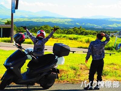 f:id:bikeinfobu:20200816115841j:plain
