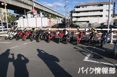 f:id:bikeinfobu:20200819183613j:plain