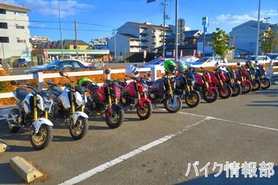 f:id:bikeinfobu:20200819183615j:plain
