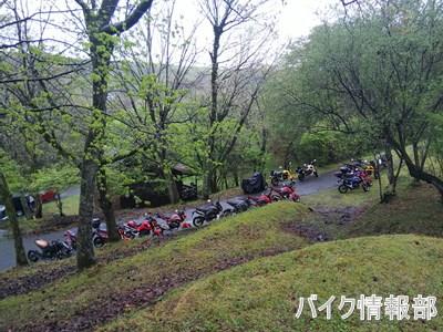 f:id:bikeinfobu:20200819183621j:plain