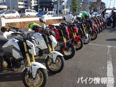 f:id:bikeinfobu:20200819183627j:plain