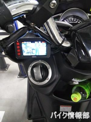 f:id:bikeinfobu:20200823144030j:plain