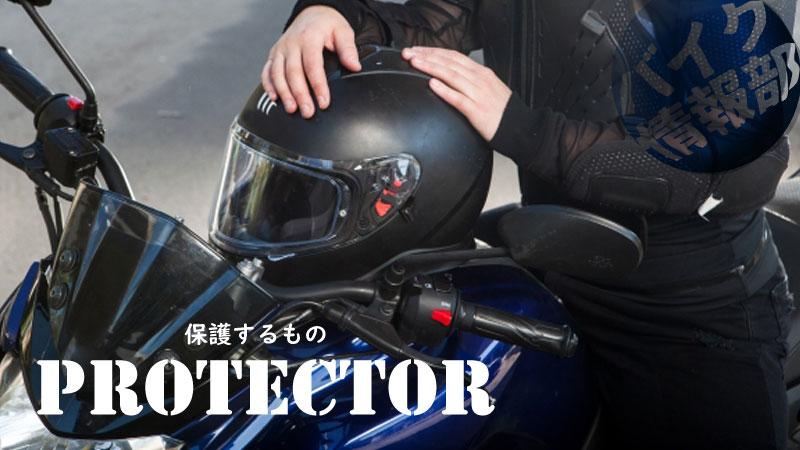 f:id:bikeinfobu:20200824214214j:plain