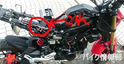 f:id:bikeinfobu:20200902061732j:plain
