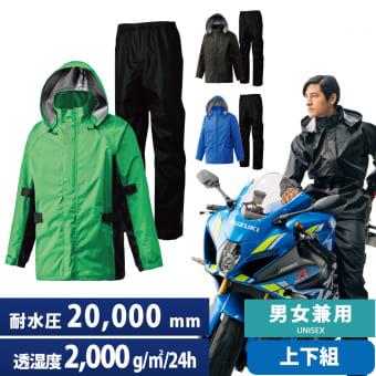 f:id:bikeinfobu:20200916061247j:plain