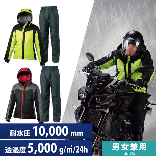 f:id:bikeinfobu:20200930062231j:plain