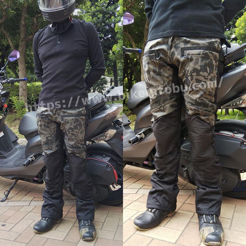 f:id:bikeinfobu:20201004142851j:plain