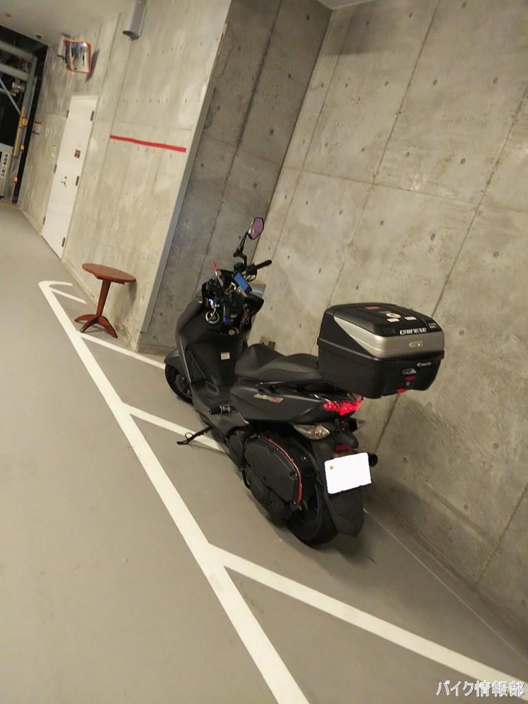 f:id:bikeinfobu:20201112164050j:plain