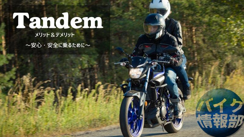 f:id:bikeinfobu:20201117133104j:plain
