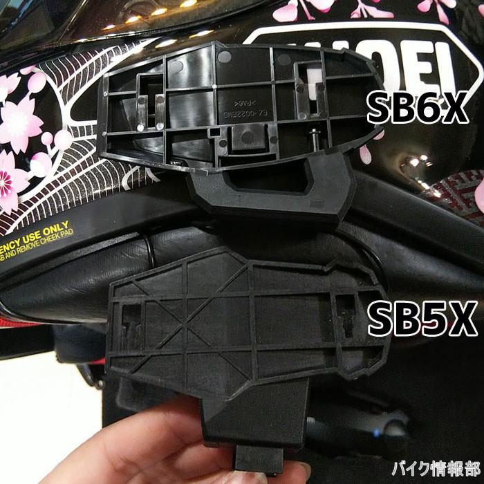 f:id:bikeinfobu:20201207144302j:plain