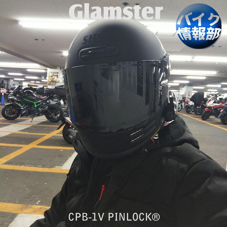 f:id:bikeinfobu:20201213165902j:plain