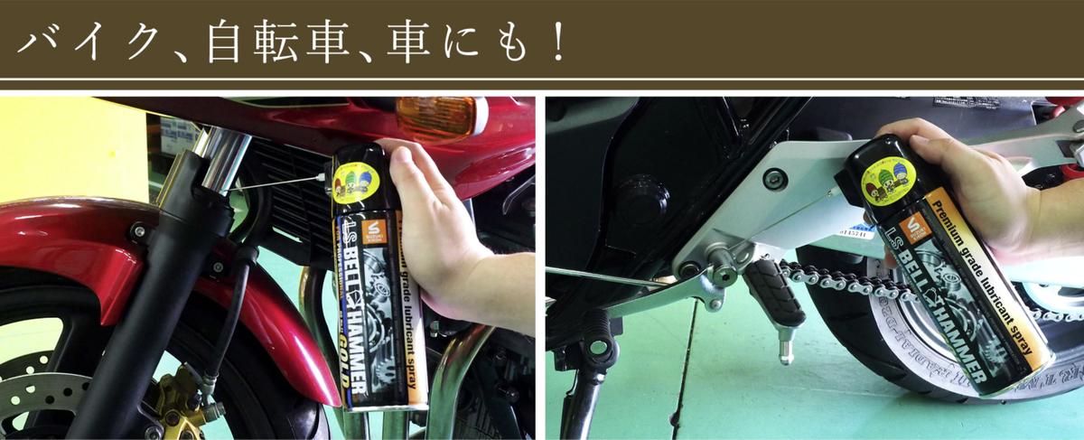 f:id:bikeinfobu:20210111062302p:plain