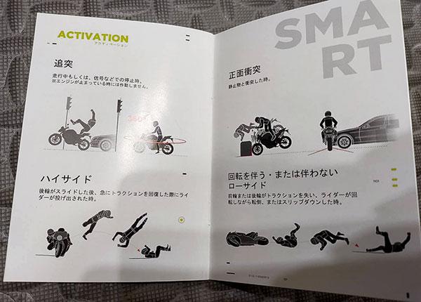 f:id:bikeinfobu:20210119174547j:plain