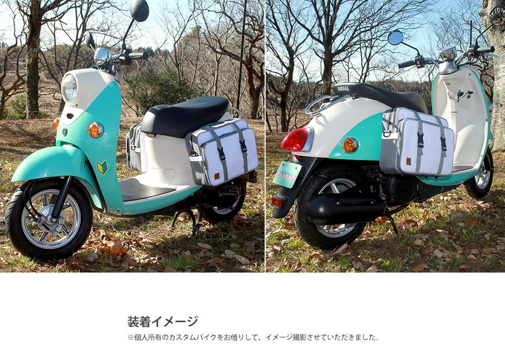 f:id:bikeinfobu:20210122171130j:plain