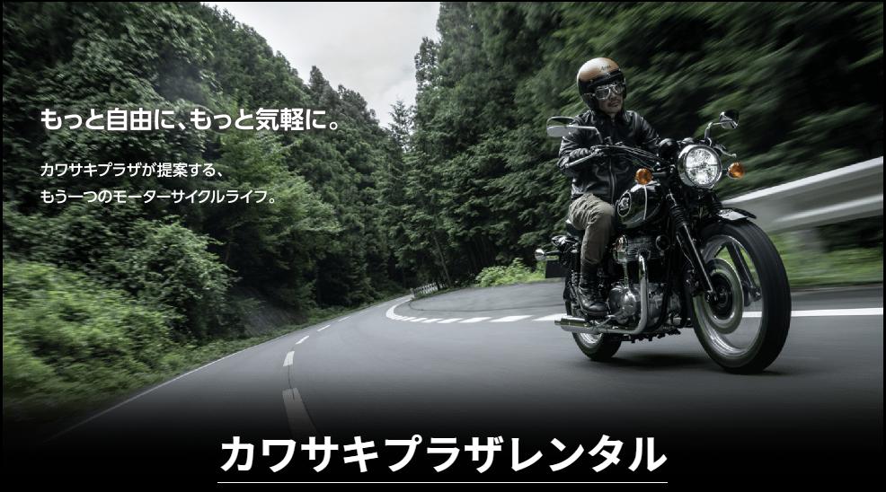 f:id:bikeinfobu:20210131092456p:plain