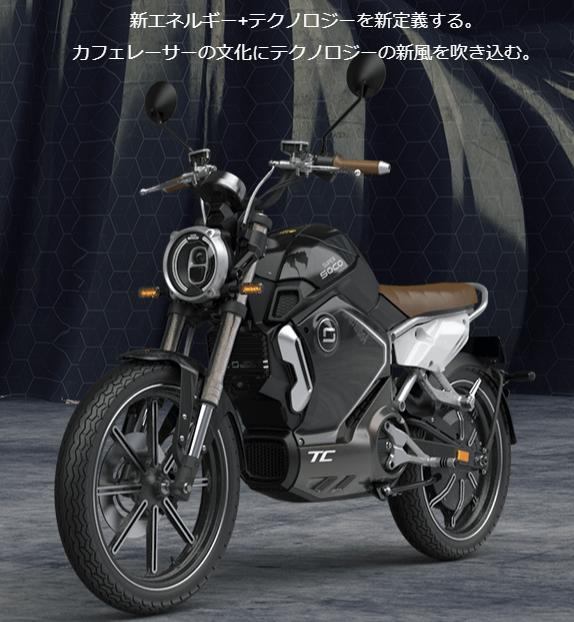 f:id:bikeinfobu:20210323060115p:plain