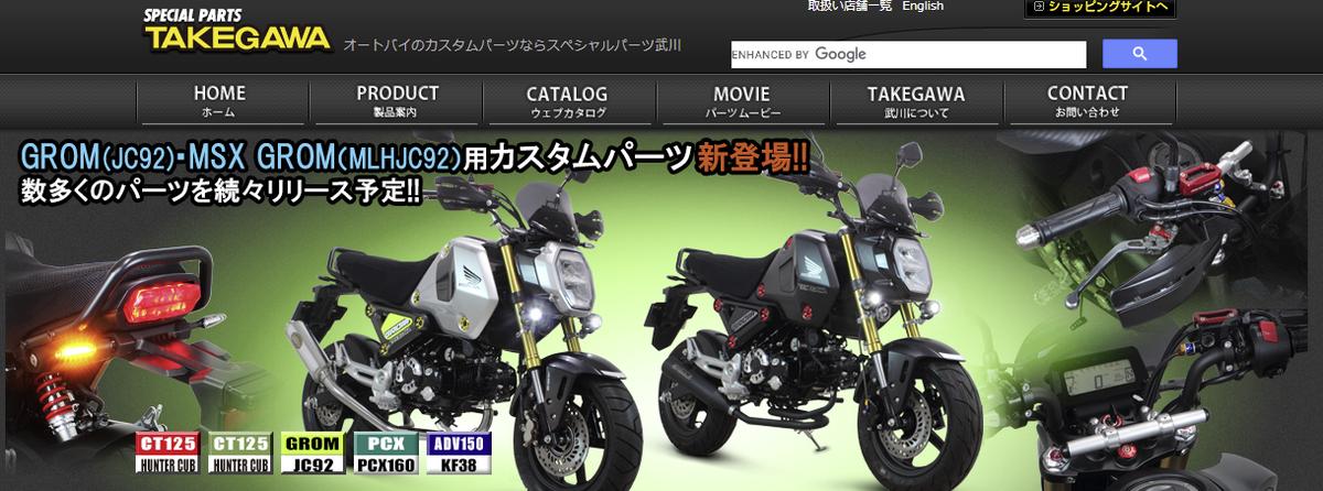 f:id:bikeinfobu:20210424084649p:plain