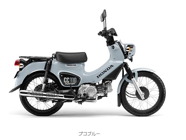 f:id:bikeinfobu:20210515074257p:plain