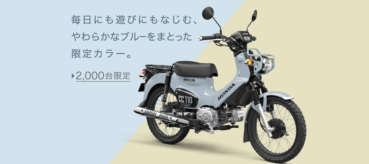 f:id:bikeinfobu:20210515074502p:plain
