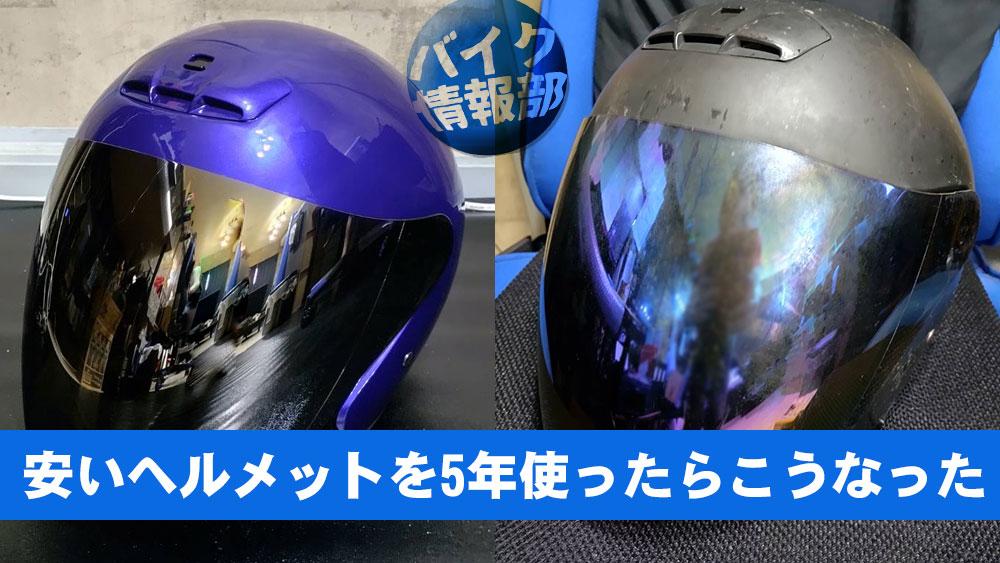 f:id:bikeinfobu:20210614181315j:plain